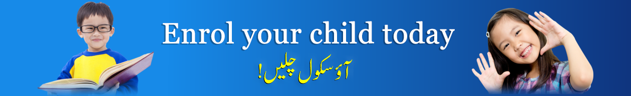 Enrol your child